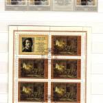 00019 70 150x150 - Советские марки - 05