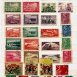 0002 393 р 150x150 - Зарубежные марки - II