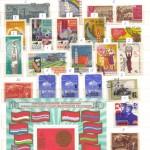 00020 228 150x150 - Советские марки - 01