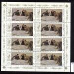 00020 25 150x150 - Советские марки - 05