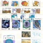 00020 273 150x150 - Советские марки - 04