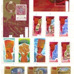00020 93 150x150 - Советские марки - 02