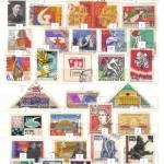 00021 186 150x150 - Советские марки - 01