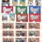 00021 203 150x150 - Советские марки - 04