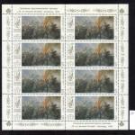 00021 25 150x150 - Советские марки - 05