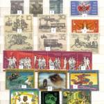 00022 260 150x150 - Советские марки - 04