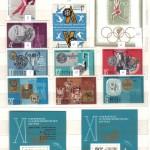 00023 204 150x150 - Советские марки - 03