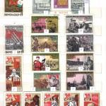 00023 250 150x150 - Советские марки - 02