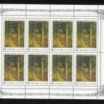 00023 40 150x150 - Советские марки - 05