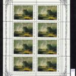 00024 250 150x150 - Советские марки - 05
