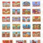 00025 100 150x150 - Советские марки - 02