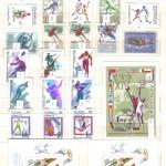 00025 142 150x150 - Советские марки - 03