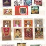 00025 443 150x150 - Советские марки - 04