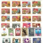 00025 52 150x150 - Советские марки - 01
