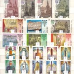 00026 134 150x150 - Советские марки - 04