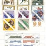 00027 414 150x150 - Советские марки - 01