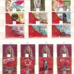 00028 1000 9687 р 150x150 - Советские марки - 04