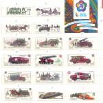 00028 124 26356 р 150x150 - Советские марки - 01