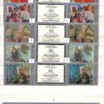 00028 47 2549 р 150x150 - Советские марки - 05
