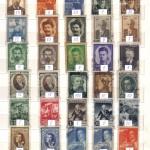 0003 643 150x150 - Советские марки - 06 (Портреты)