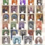0004 1195 150x150 - Советские марки - 06 (Портреты)