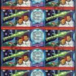 0004 150 150x150 - Советские марки — 10 (Блоки и сцепки)