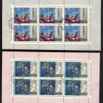 0005 200 150x150 - Советские марки — 10 (Блоки и сцепки)
