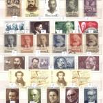 0005 489 150x150 - Советские марки - 06 (Портреты)