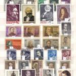 0007 467 150x150 - Советские марки - 06 (Портреты)