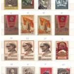 0008 276 150x150 - Советские марки - 06 (Портреты)