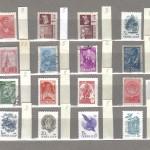0010 110 150x150 - Советские марки — 10 (Блоки и сцепки)