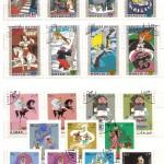 0010 160 150x150 - Зарубежные марки - V