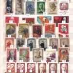 0010 457 150x150 - Советские марки - 06 (Портреты)