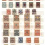 0011 1020 150x150 - Советские марки — 10 (Блоки и сцепки)