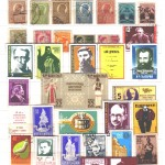 0011 197 р 150x150 - Зарубежные марки - II