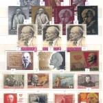 0011 571 150x150 - Советские марки - 06 (Портреты)