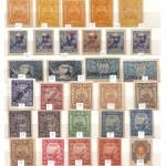 0012 16575 150x150 - Советские марки — 10 (Блоки и сцепки)