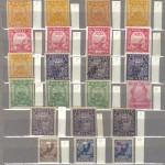 0013 330 150x150 - Советские марки — 10 (Блоки и сцепки)