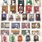0013 477 150x150 - Советские марки - 06 (Портреты)