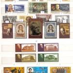 0014 133 150x150 - Советские марки - 06 (Портреты)
