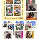0014 710 150x150 - Зарубежные марки - V