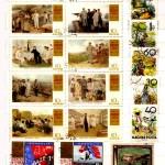 0014 89 р 150x150 - Зарубежные марки - II