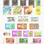 0016 120 р 150x150 - Зарубежные марки - II