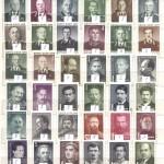 0016 306 150x150 - Советские марки - 06 (Портреты)