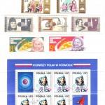 0017 79 р 150x150 - Зарубежные марки - I