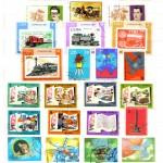 0018 104 р 150x150 - Зарубежные марки - II