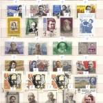 0018 173 150x150 - Советские марки - 06 (Портреты)