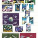0018 208 150x150 - Зарубежные марки - V