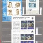 0018 60 150x150 - Советские марки — 10 (Блоки и сцепки)
