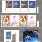 0019 85 150x150 - Советские марки — 10 (Блоки и сцепки)